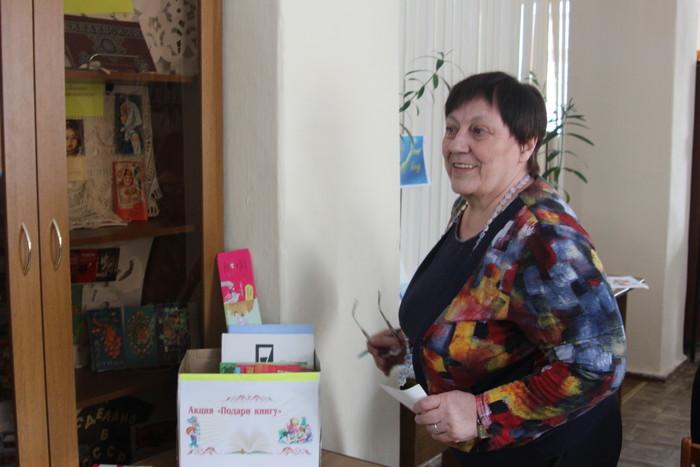 Международный день дарения книг