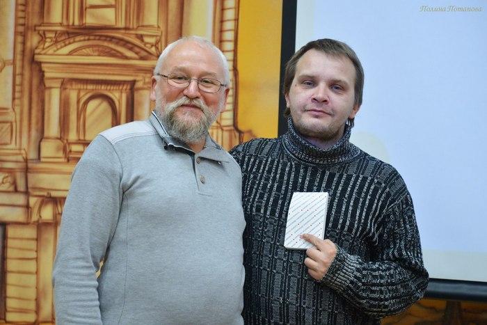 """Встреча в """"Библио-Глобусе"""" с Алексеем Сальниковым"""