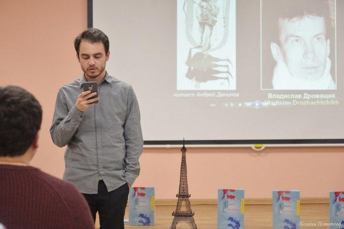 Жестикуляция. Презентация проекта в Челябинске. 20.02.2018