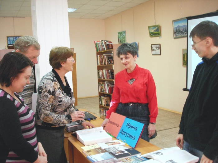 «Знакомьтесь: Ирина Аргутина»