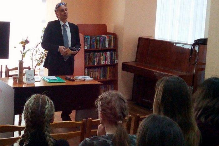 Михаил Придворов в Челябинской областной библиотеке для молодежи
