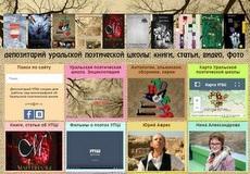 Журнал «Вестник УПШ»