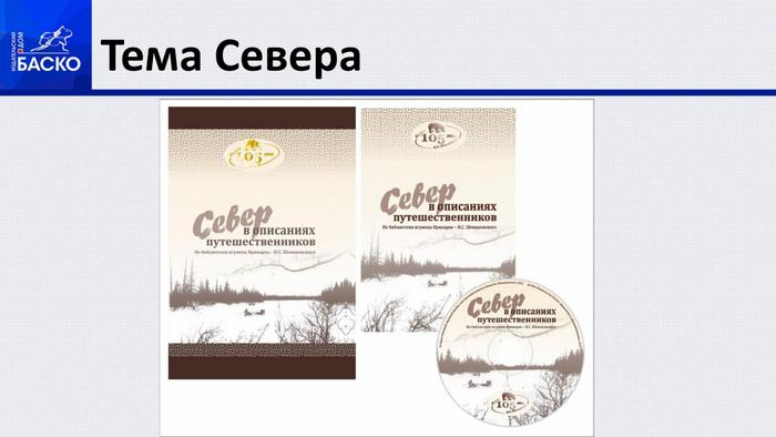 Уральская электронная историческая библиотека