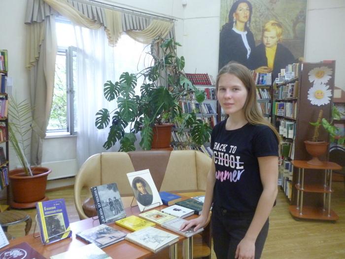 «Читаем Пушкина вместе»