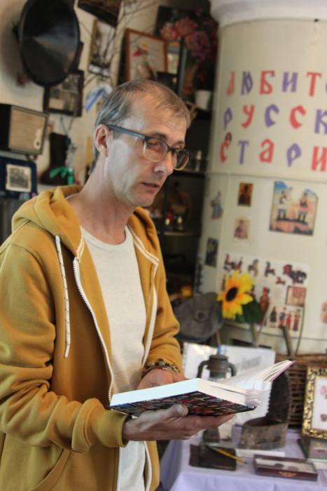 Опыт прочтения Яниса Грантса в Бродокалмаке