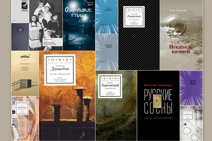 Книжный магазин ПОЭЗИЯ приглашает вас к сотрудничеству!