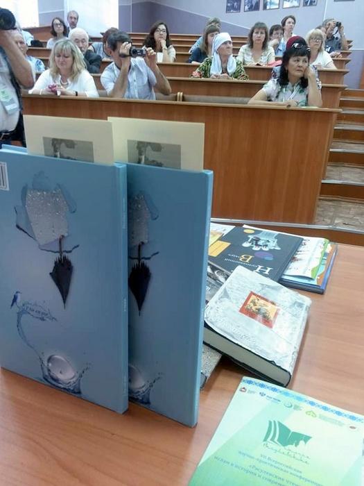 Расулевские чтения - 2018