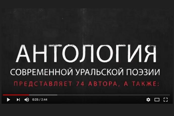 Проморолик 4-го тома АСУП