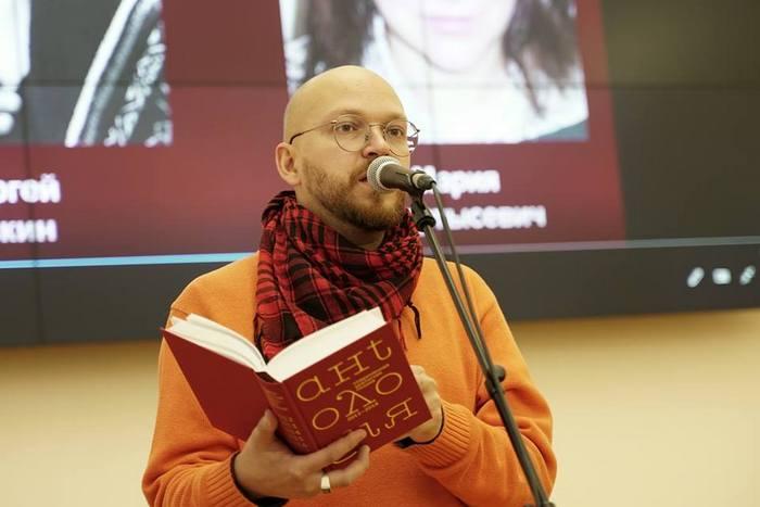 11. Современная мировая поэзия в переводах уральских поэтов. Часть 1