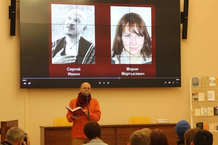 13. Современная мировая поэзия в переводах уральских поэтов. Часть 3