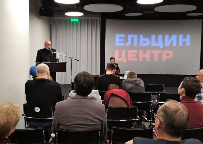 24. АСУП как драйвер уральского поэтического движения. Часть 4