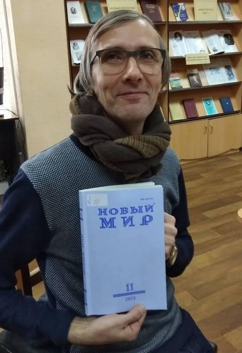 У Яниса Грантса вышла подборка рассказов