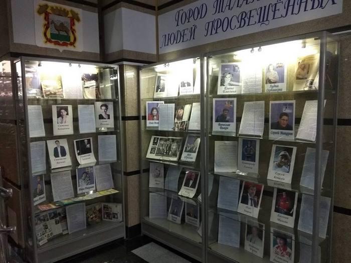 Для тех, кто не был в Челябинске