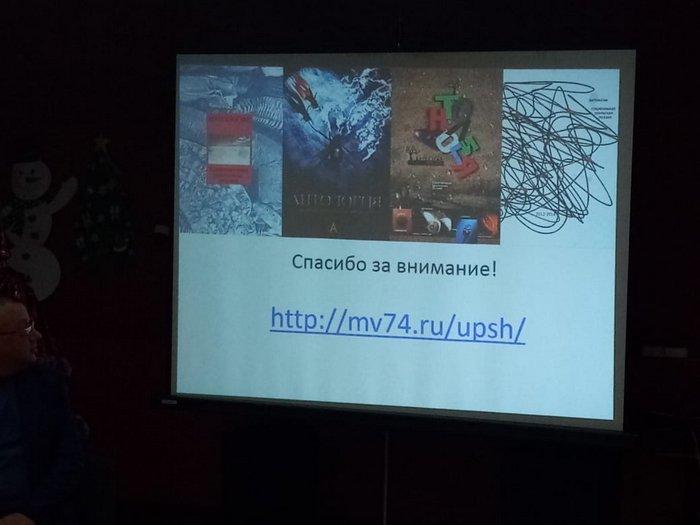 АСУП в Новоуральске