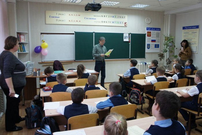Читательские марафоны в Тольятти. Часть 6