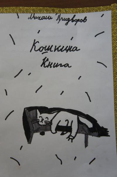 Читательские марафоны в Тольятти. Часть 3