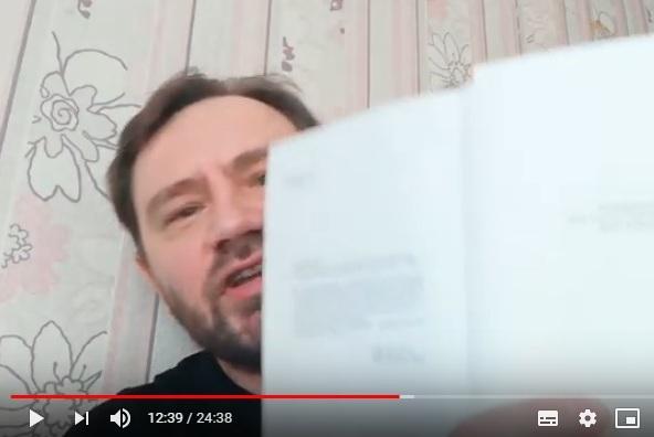 О книге Виталия Кальпиди «Русские сосны»