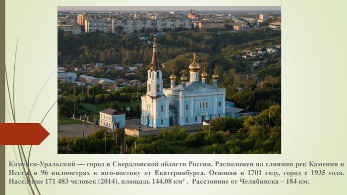 "Презентация ""Вера Кузьмина"""