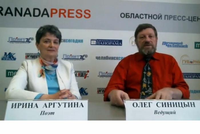 «Тет-а-тет с Олегом Синицыным. Ирина Аргутина: Четыре степени свободы»