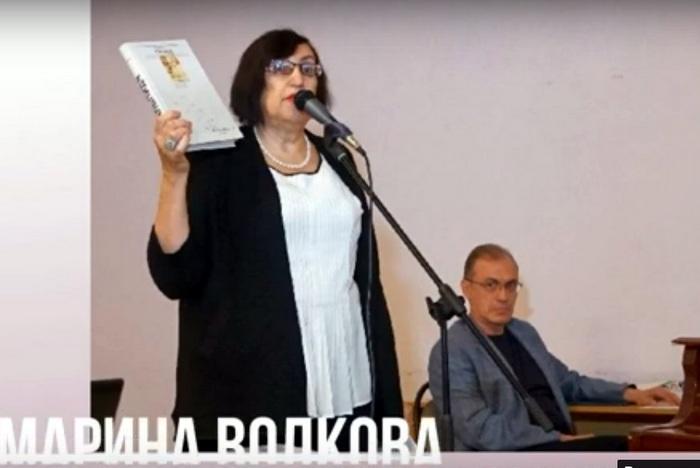 """Марина Волкова о книге Виталия Кальпиди """"Избранное"""""""