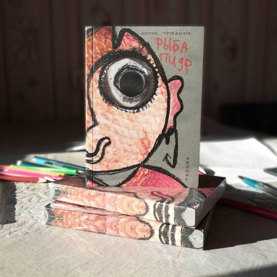 YouTube о книгах современных поэтов
