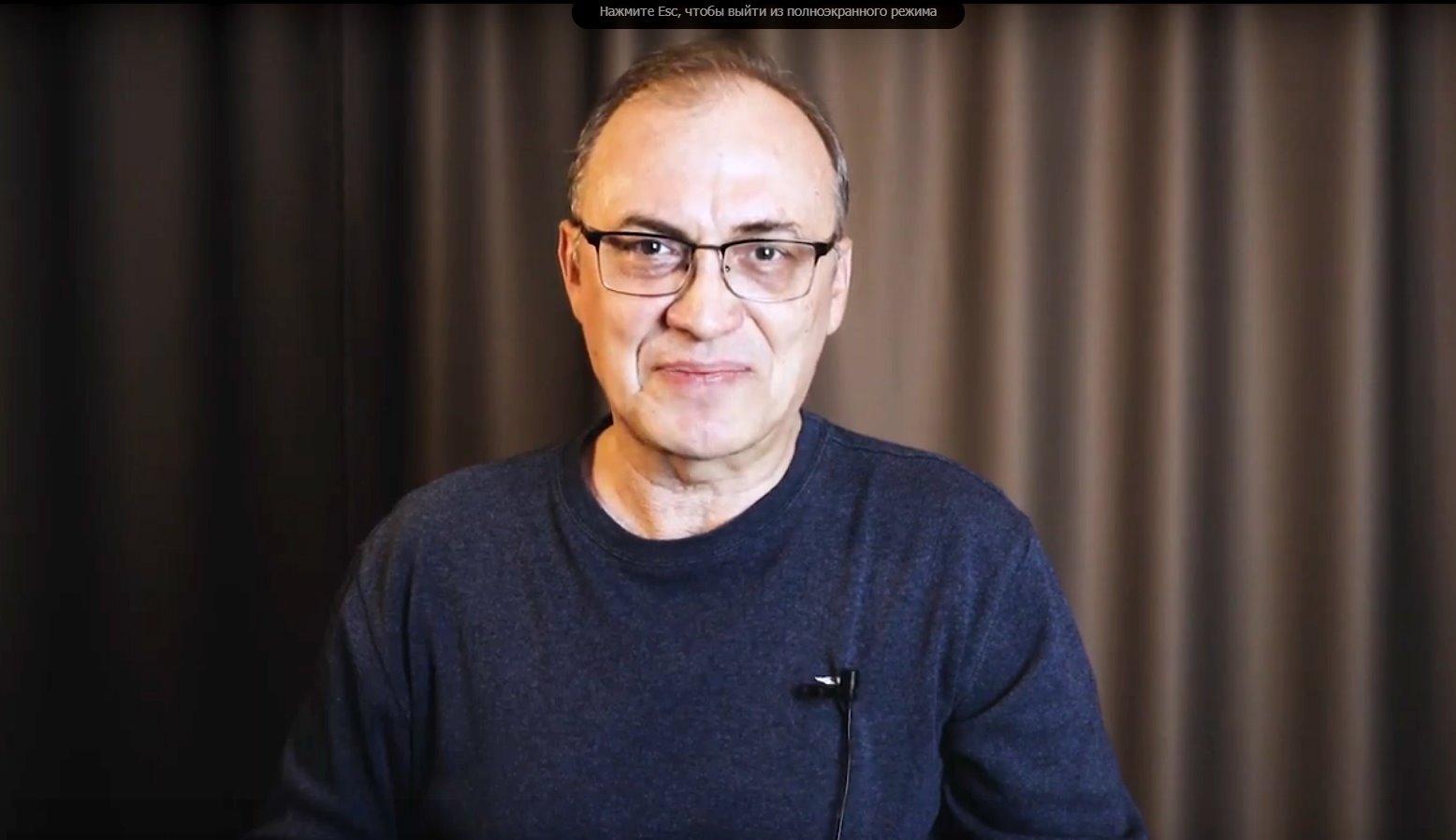 Ютьюб-канал Виталия Кальпиди