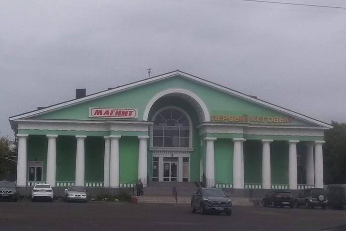 Улица Горького в Магнитогорске