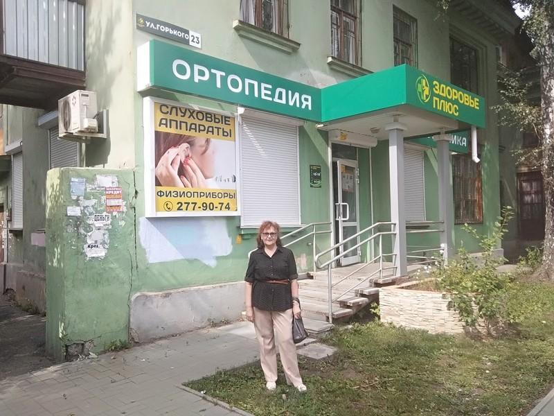 Горький и улица Горького