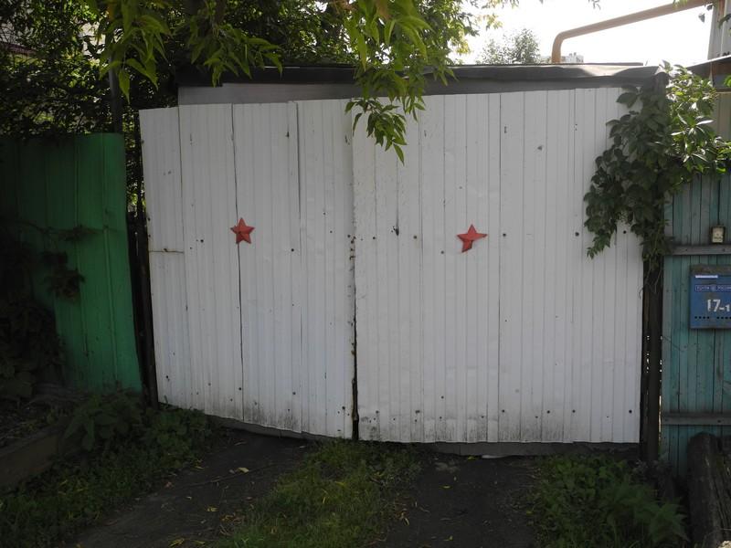 Улица имени Маяковского