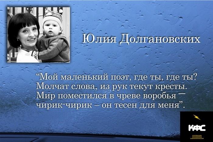 КФС. Юлия Долгоновских