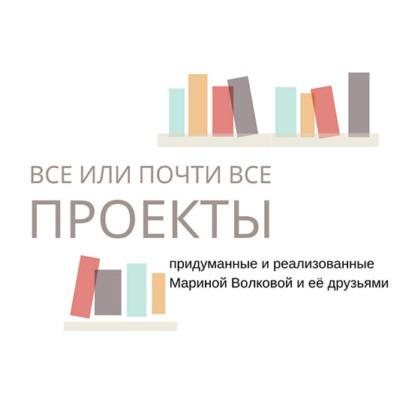 Новая главная страница mv74.ru (09-2019, v1)