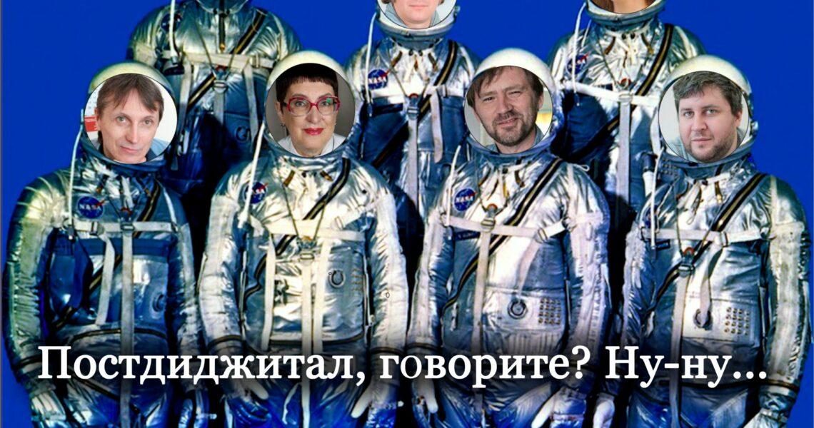 День Издательства Марины Волковой