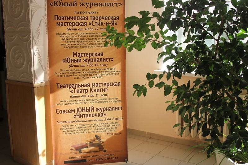 Лекция Константина Комарова