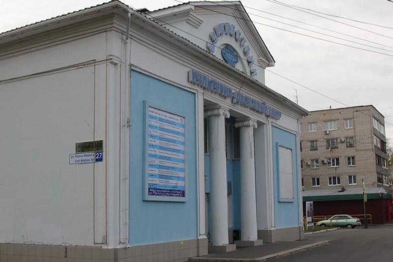 Улица Горького в Тольятти