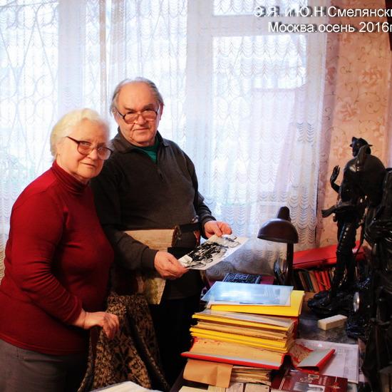Письмо от  сына и снохи Людмилы Татьяничевой