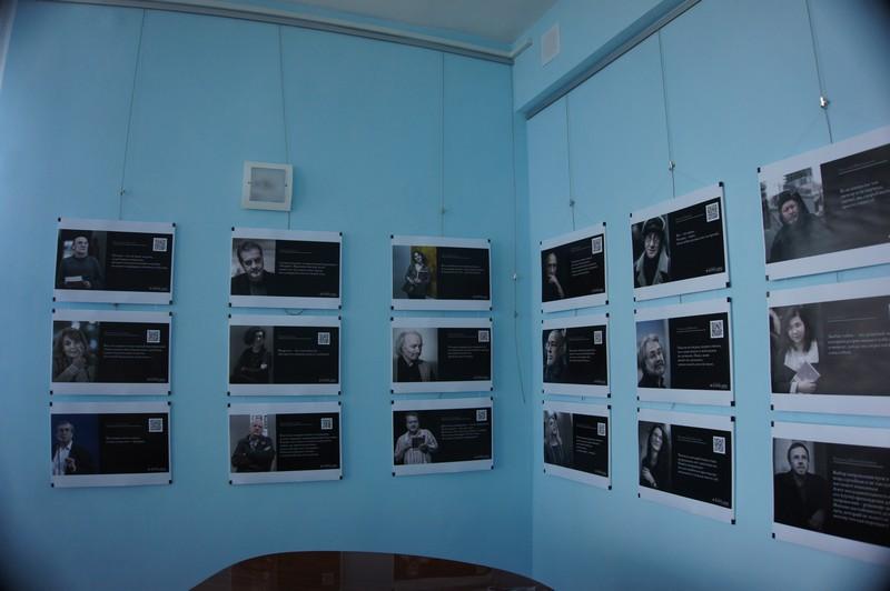 БЛИЦ ЛИЦ. Выставка и фильм