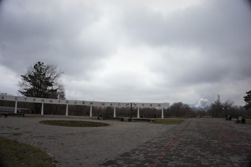 Магнитогорск, проездом