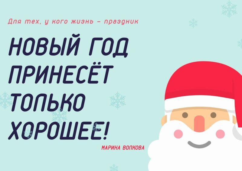 С новым годом, с новым фестивалем, с новыми планами!