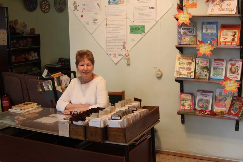 Миньяр, библиотека и библиотекари