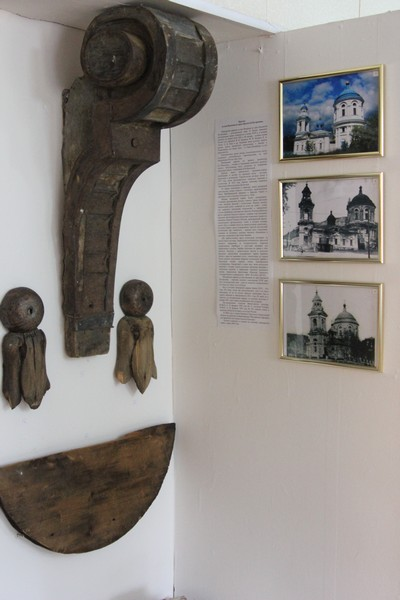 Миньяр. Музей