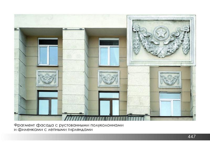 Детали. Советский район-1