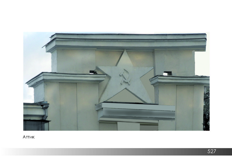 Детали. Советский район-2