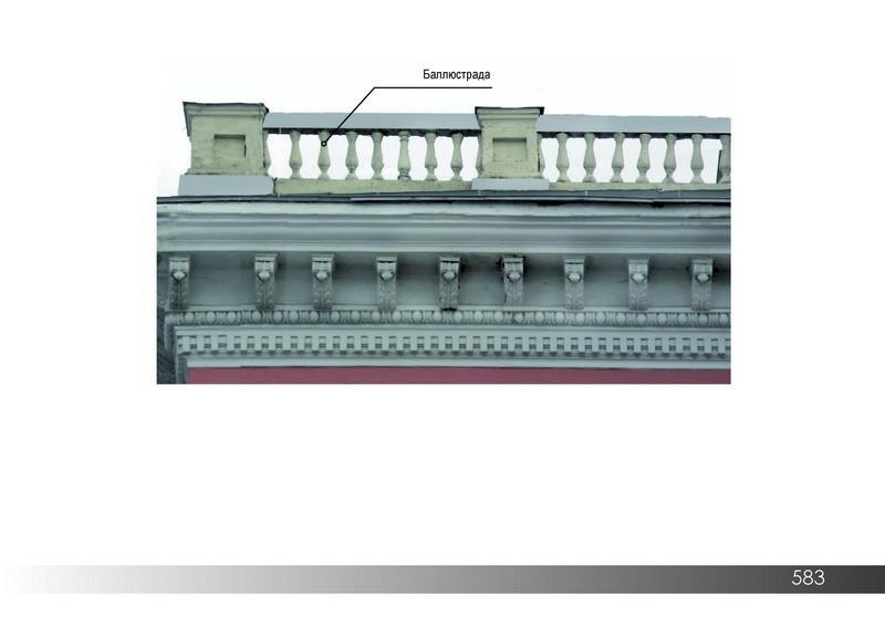 Детали. Советский район-3