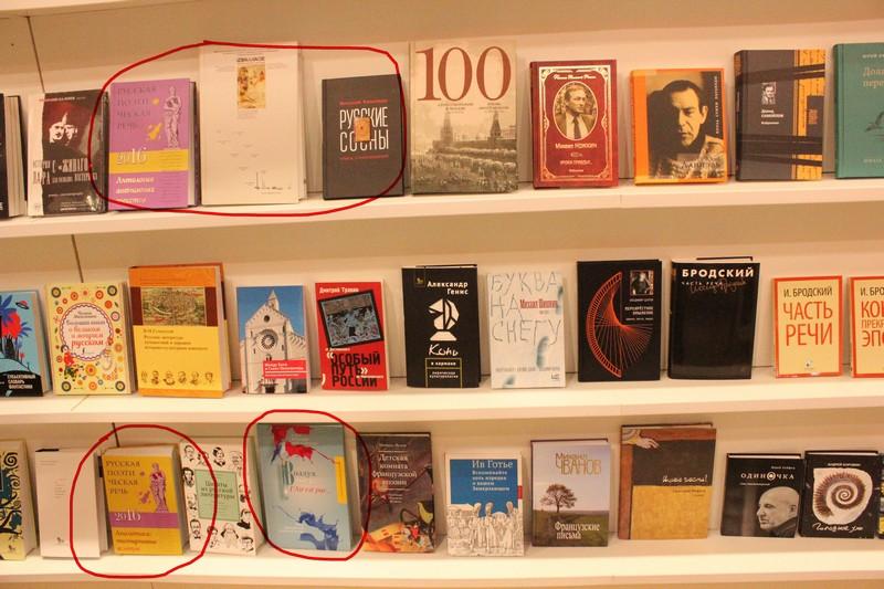 Участие во Франкфуртской книжной ярмарке