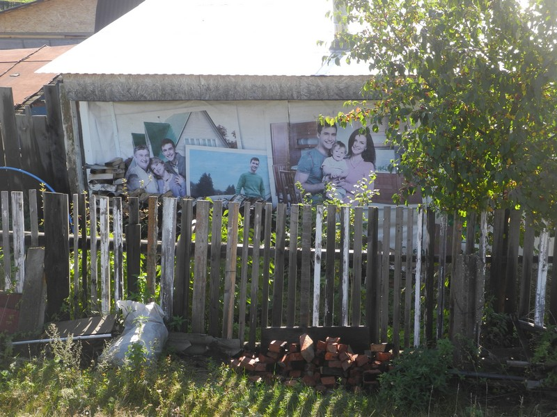 Касли, улица Пушкина