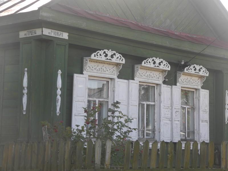 Касли, улица Герцена