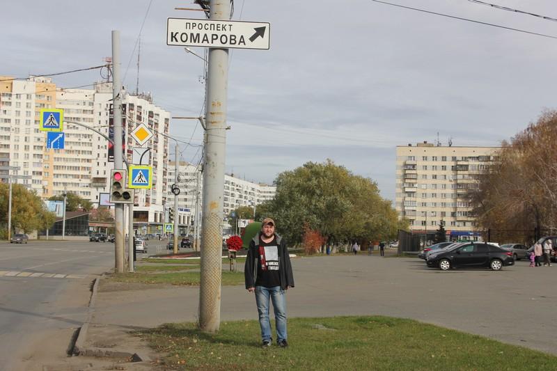 Музей военной техники и Комаров