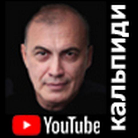 Видеозаписи чтения Кальпиди