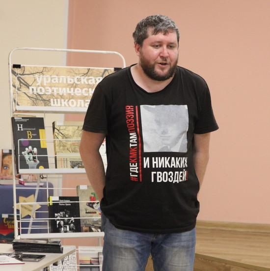 """Видео """"Комаров в Челябинске"""""""