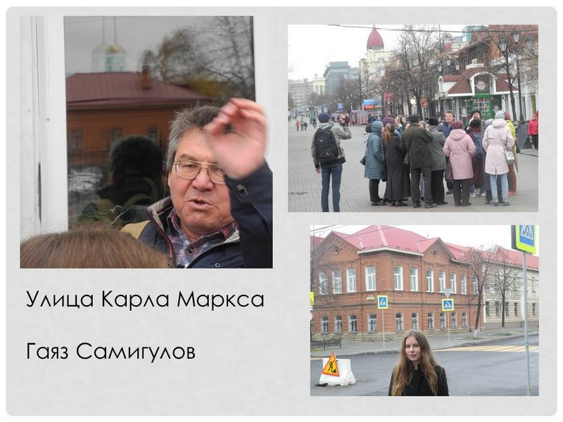 Челябинск и литература